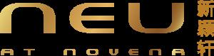 NEU_logo-300x79