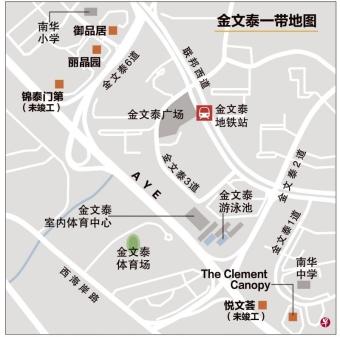 loushi_map_2008_2020.pdf